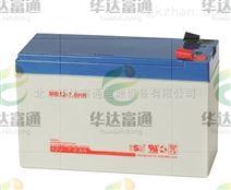 SUN蓄电池~(德国)制造有限公司