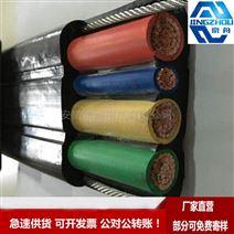 YCFB电缆