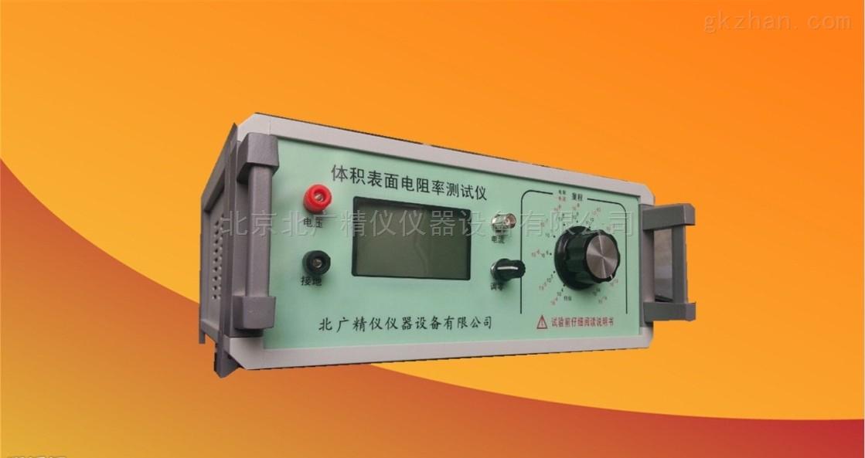 纯水TOC总有机碳分析仪生产厂家