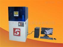 塑料导电性能体积表面电阻率测定仪