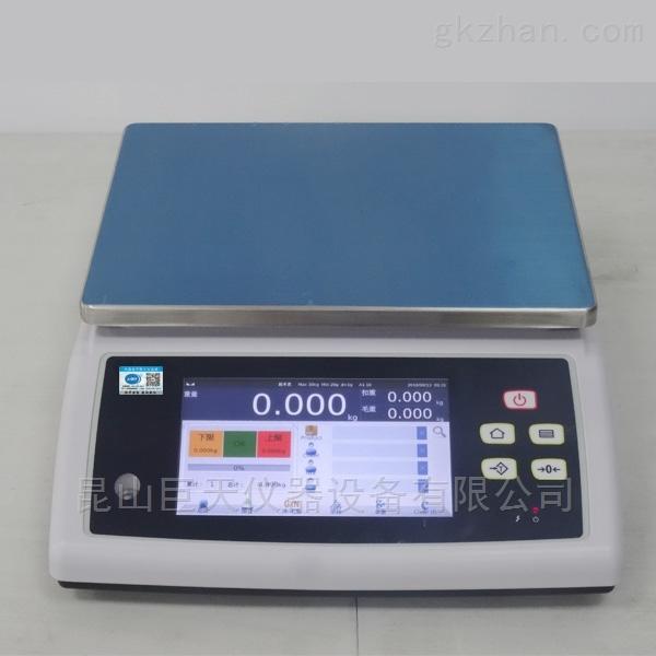 间隔5/2分钟保存重量电子秤/连续记录电子秤