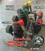 ZW43-12F/630-20戶外高壓分界真空斷路器