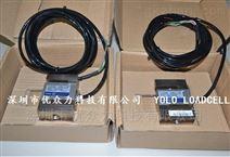 H3-C3-300KG-3B中航S型传感器