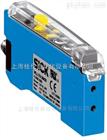 傳感器WLL170-2N132