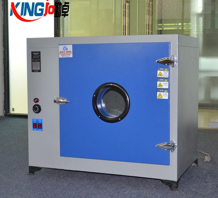 江西省电子鼓风干燥箱电路板高温箱