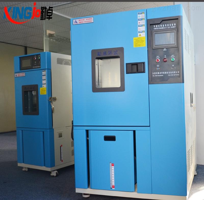 超声波传感器高低温实验箱现货多少钱