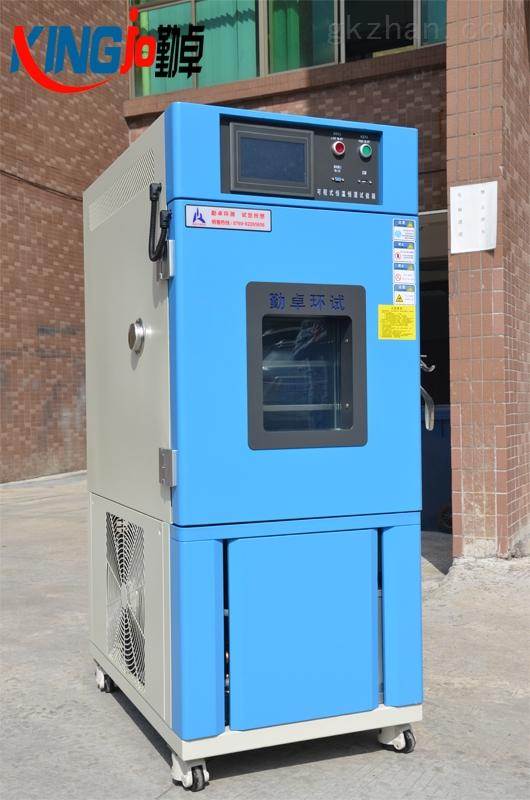 光衰减仪高低温湿热交变箱报价是多少
