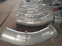 江蘇耐磨管道 雙金屬耐磨粉管 江河機械