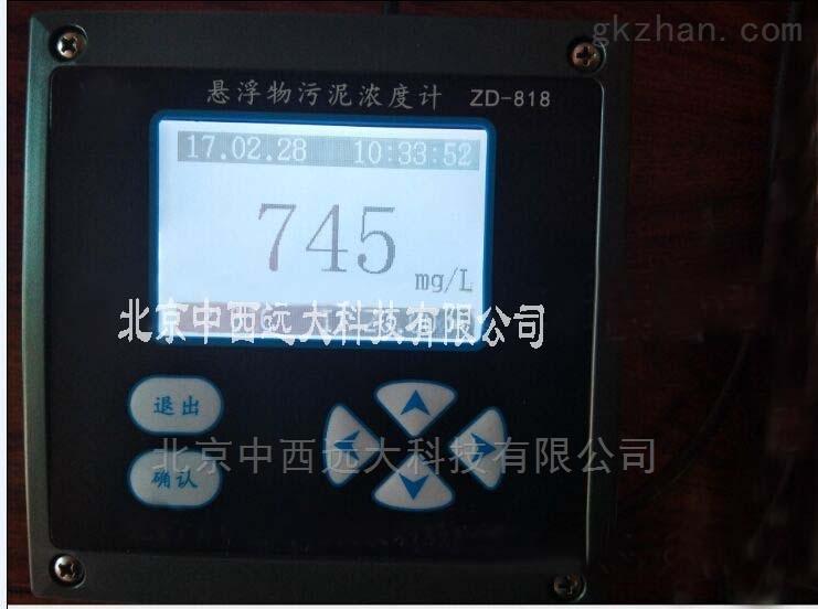 中西污泥�舛扔�型�:ZD-818
