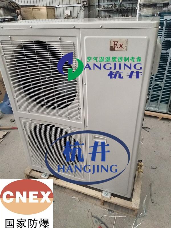 恒温恒湿式空调(恒温恒湿空调机组)通过消防验收