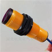 光电开关BS30-E6X 10~30VC 150mA