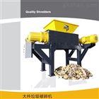 专注家具厂垃圾破碎机产量高