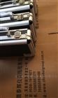 变送器启动器QS604/3、HZW-6、HZW-9-A2-B2