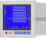 YZ300Z-西安亚川智能YZ300Z多功能网络仪表功能价格