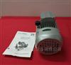 MS90S-4中研紫光MS電動機,三相異步電機