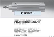 费斯托气缸DSBC-40-60-PPVA-N3优价供应