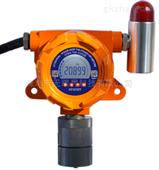 无眼界固定式二氧化碳检测仪