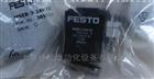 费斯托电磁阀MSEB-3-24V DC 364665