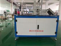 自动化检测设备-垫片厚度平面度检测分选机