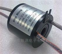 自动烘干设备导电滑环 干燥设备滑环