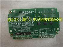 RTK执行器电路板RE3447