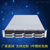 2U双路机架服务器主机