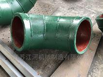 湖南耐磨管道 耐磨板 双金属管道 江河机械