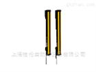 施克安全光幕C2C-SA03010A10000
