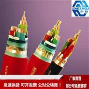 耐高温变频电缆