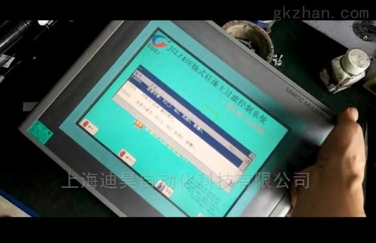 西门子触摸屏维修,西门子电脑屏维修,西门子电脑面板维修,西门子电脑显示屏维修,电脑控制器维修