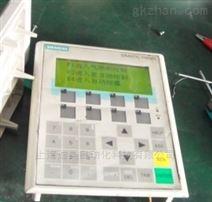 西门子OP77A触摸屏维修,控制面板维修,操作面板维修,操作屏维修,显示屏维修,按键面板维修