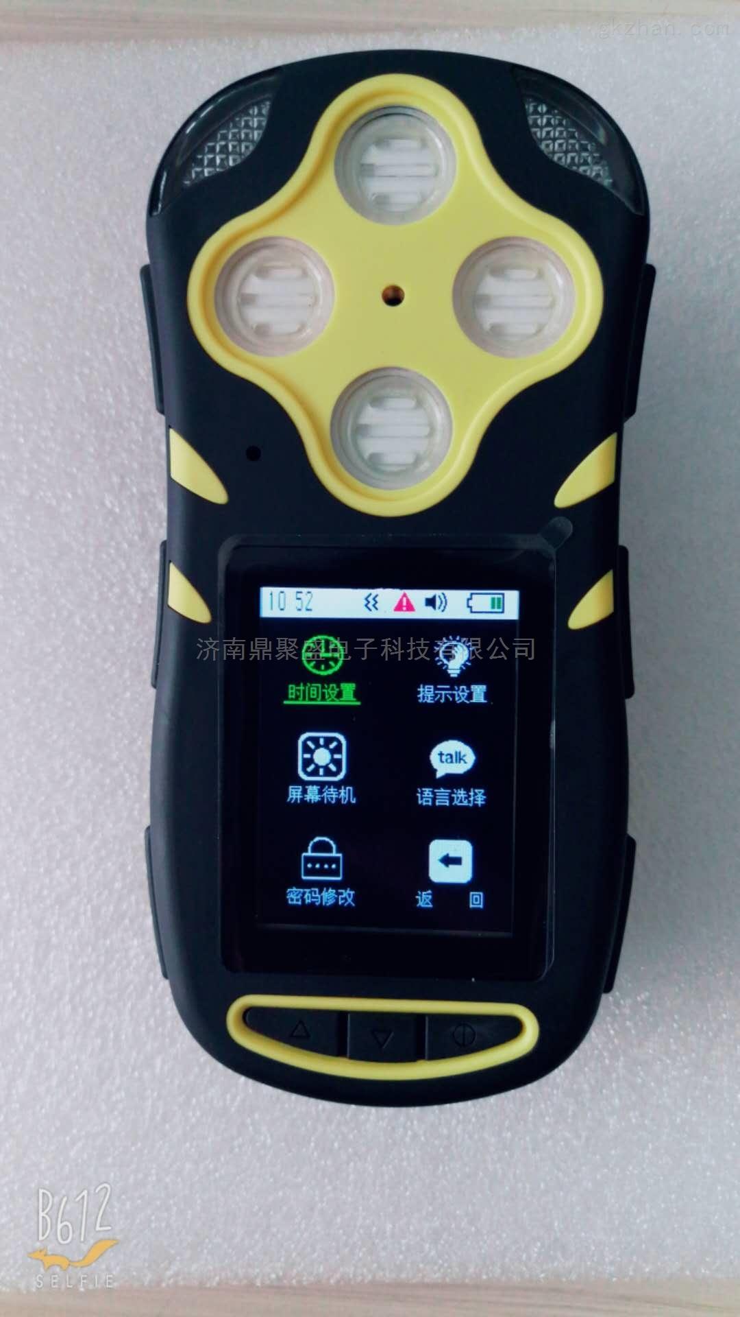 矿用可燃有毒气体检测仪CH4/O2/CO/H2S