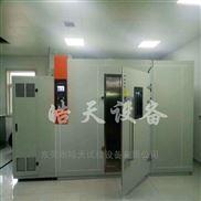 步入式试验箱定制/温湿房老化环境仓