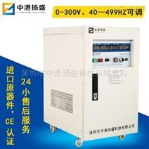 220V单相20KVA变频稳压电源