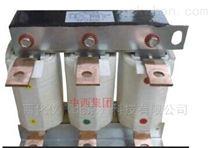 输出电抗器2.2V-18.5KW 型号:SKSGC-50A1