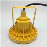 GF9014LED防爆燈 節能型LED通道燈