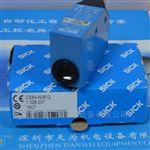 CS84-N3612德国施克SICK颜色传感器