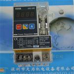 DSC-340台湾阳明FOTEK功率调整器