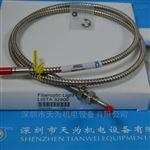 LISTA 32900德国施克SICK光纤线
