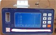 DTELJ-E3016激光尘埃粒子计数器