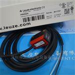 PRK5/2N德国劳易测Leuze光电传感器