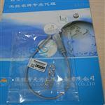 TM2-X08015IE1-P2中国台湾亚鸿Prosensor近接开关