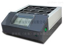 石墨COD智能回流消解仪 型号:ST45-ST106B1