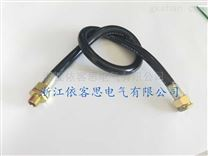 橡胶BEN59-DN15防爆撓性連接管