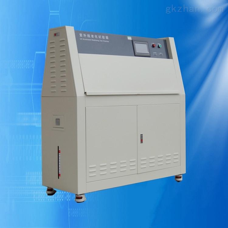 粘合剂紫外灯耐气候试验机