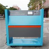 广西紫外线辐照老化试验箱