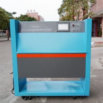 shou机外壳UV光老化试验机
