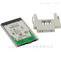 TSXMRPC007M 现货供应施耐德扩展内存网卡