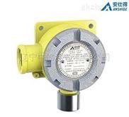 ASD5312(管廊专用)可燃气体检测探测器