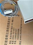 杆式数字温度仪JY108B、JY109